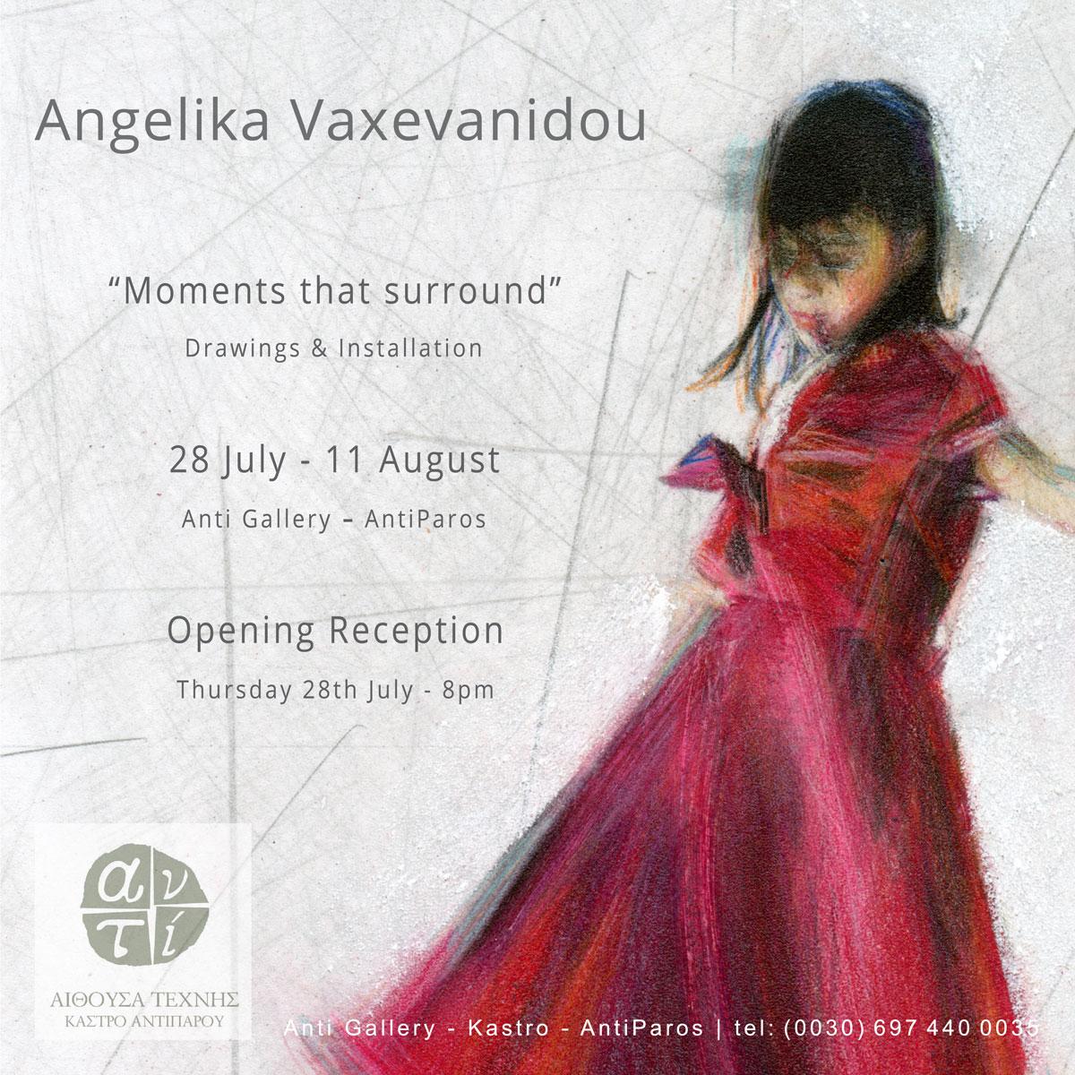 A3 poster Angelika Vaxevanidou Anti Gallery Anti Paros 1